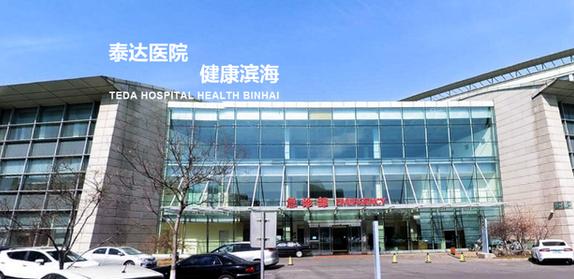 天津新增4例本土病例,近期详细行动轨迹公布