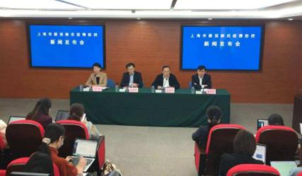 天津确诊病例曾在宁波活动,已排查相关接触人员406名
