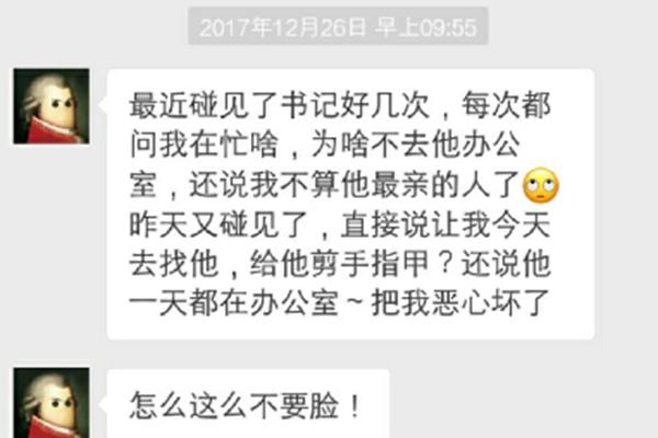 西安自杀女大学生遗书曝光,曽遭系领导骚扰逼迫其叫爸爸