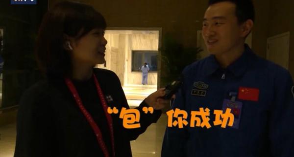 嫦娥五号发射成功,火箭发射前吃包子,嫦娥五号