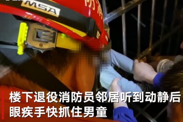 正能量!安徽男童13楼坠落,被退役消防员接住