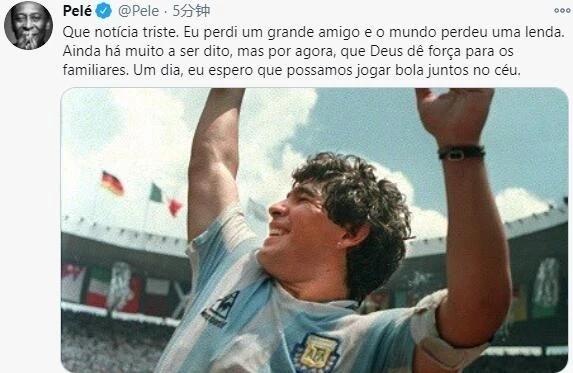 球王马拉多纳心脏骤停去世,迭戈·马拉多纳,阿根廷球王