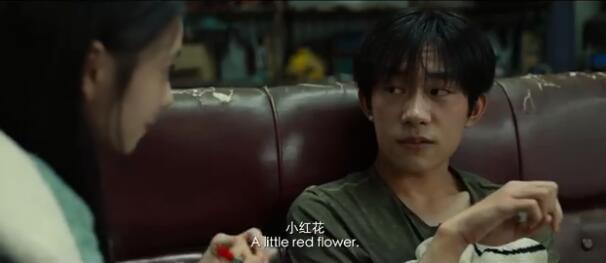 《送你一朵小红花》珍惜版预告,易烊千玺,送你一朵小红花,珍惜版预告