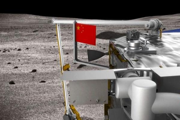 历史首次!中国在月球首次实现国旗独立展示 现场画面曝光