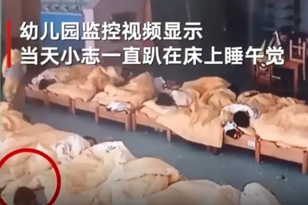 湖南四岁男童午休趴睡死亡,幼儿园回应老师未失职