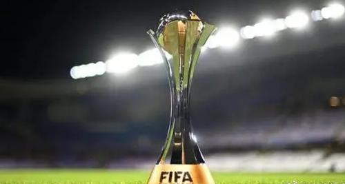 2021世俱杯改为日本承办,24支球队缩减至7支
