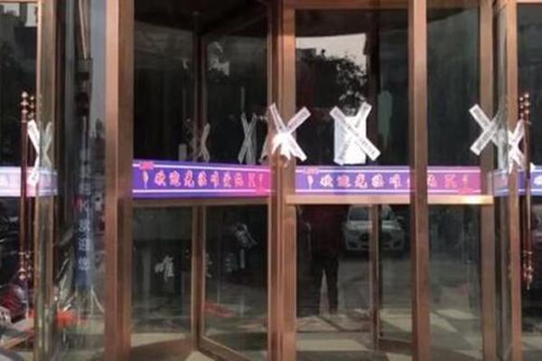 陕西职校多名未成年女生被诱导陪酒涉事校长被免职 事件详细经过公布