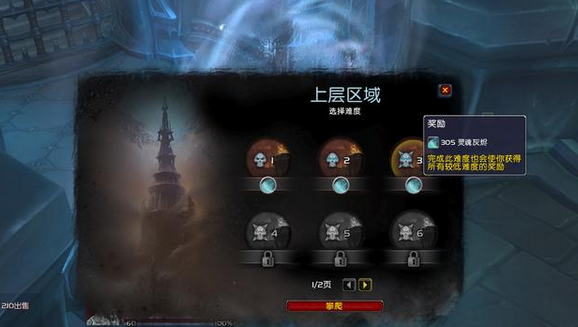 魔兽世界灵魂灰烬怎么获得_魔兽世界9.0灵魂灰烬获取攻略