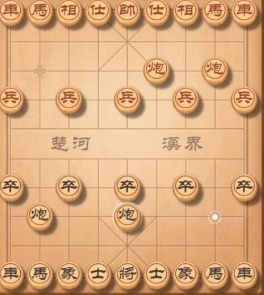 天天象棋残局挑战208关怎么过_天天象棋残局挑战208关破解方法