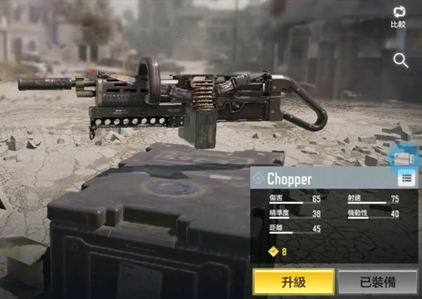 使命召唤手游怎么获取chopper机枪?使命召唤手游chopper机枪获取方法介绍