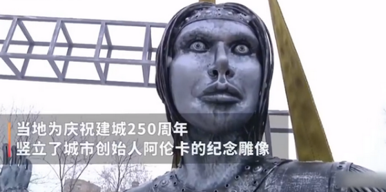 雕像因太吓人被拆除,雕像太吓人
