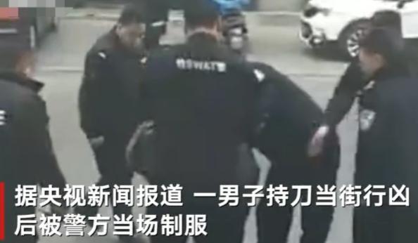 辽宁一男子持刀伤人致7死,当街见人就疯狂追砍!