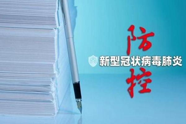 杭州最新疫情消息!杭州新增1例本土无症状感染者 为入境处工作人员