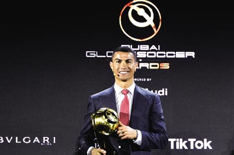 C罗当选世纪最佳球员,皇马被评为世纪最佳俱乐部