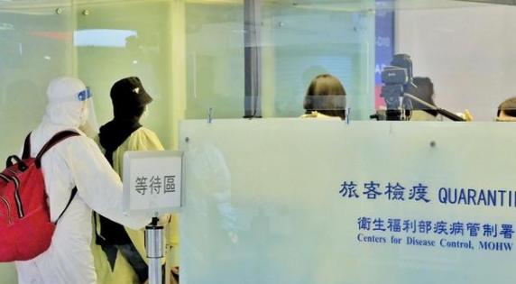 台湾现首例新冠变种,病例从英国入境时就已经在发烧