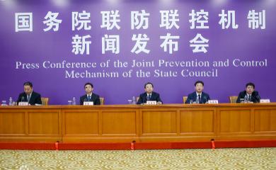 今年春节如何安心过?国务院联防联控机制权威回应来了!