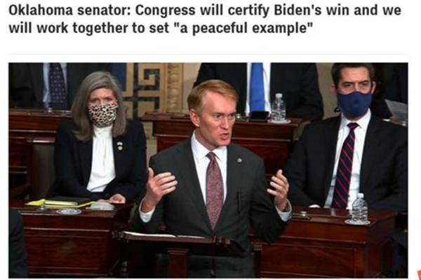 定了!美国国会确认拜登赢得美国大选 特朗普彻底认输
