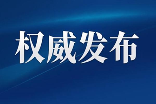河北疫情最新消息!河北邢台南宫市内5地升为中风险 目前情况如何?