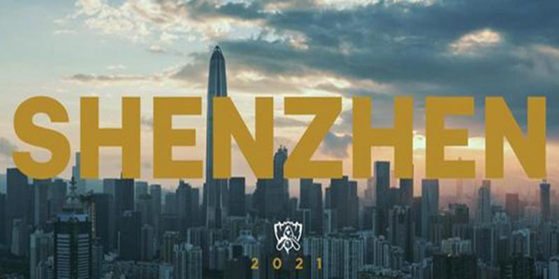 LOL英雄联盟S11总决赛将在深圳举办_ 史无前例,为中国电竞点赞