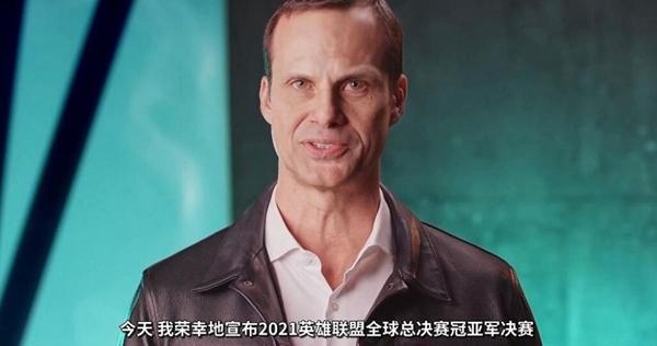 英雄联盟S11总决赛,英雄联盟S11总决赛举办地,LOLS11总决赛将在深圳举办