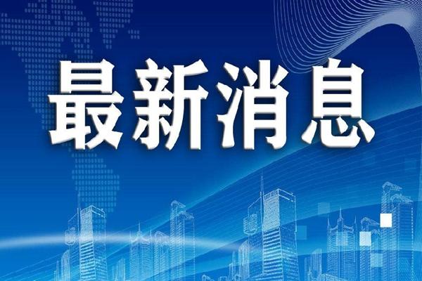 沈阳市新增两地为中风险 辽宁中风险地区增至35处,详情介绍