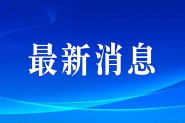 北京疫情最新消息!北京新增1例本土确诊 现住顺义区,详情公布