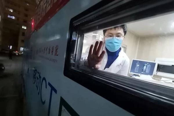 河北疫情最新消息:新增82例本土确诊 多地医疗队集结驰援河北