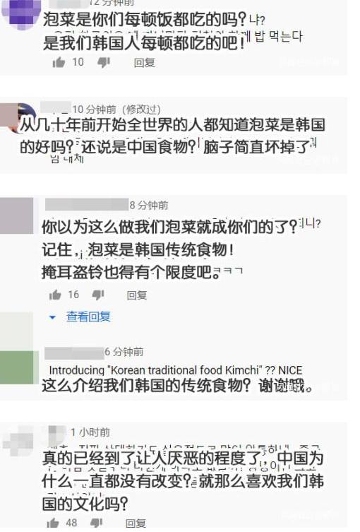 李子柒做泡菜遭韩国网友围攻,李子柒做泡菜,李子柒