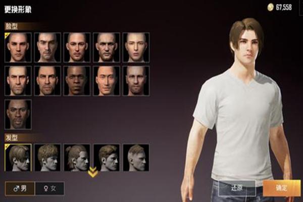 和平精英捏脸怎么玩? 和平精英自定义捏脸系统玩法介绍