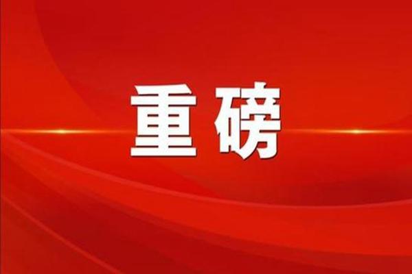 好消息!张文宏说河北疫情1个月左右控制住 张伯礼称河北疫情已初步得到抑制