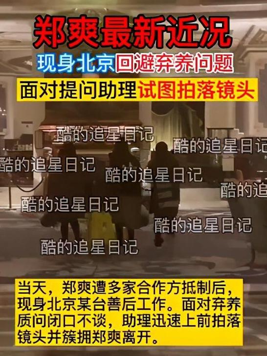 华鼎奖取消郑爽荣誉称号,华鼎奖,郑爽,郑爽近况,郑爽代孕弃养,代孕