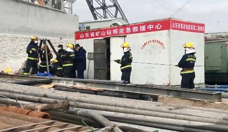山东金矿事故已1人遇难,爆炸中头部受伤矿工已无生命迹象