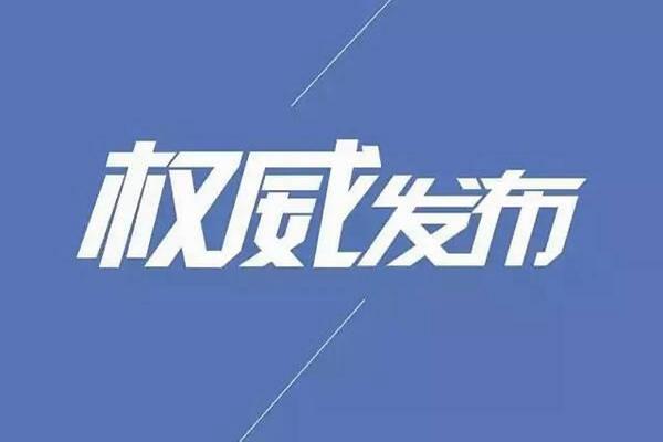 正式封杀郑爽!广电时评称不会给郑爽发声露脸机会 德不优法不容