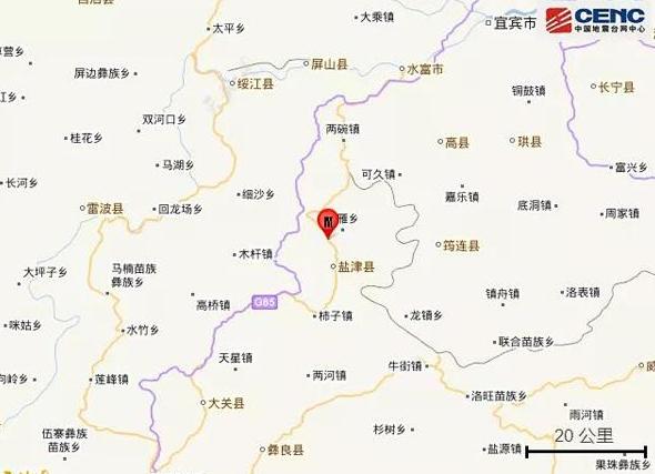 云南发生4.7级地震,四川等多地有明显震感
