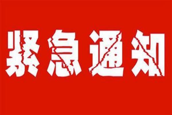 云南昭通市盐津县发生4.7级地震 四川等地网友表示震感强烈