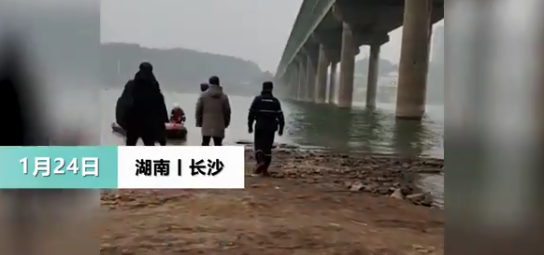 湖南22岁失联女子遗体找到,初步排除网约车司机作案可能