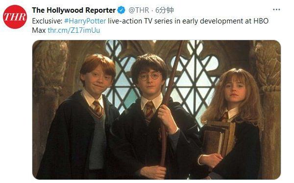 哈利波特将拍剧集,原著粉丝表示期待