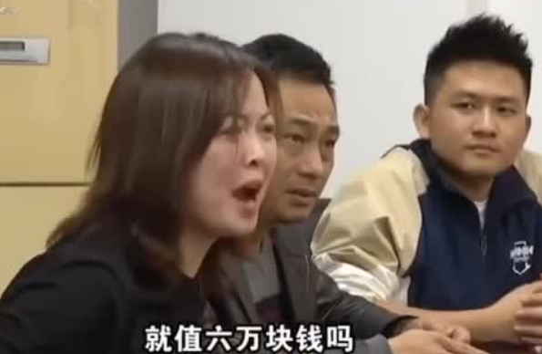 杭州现实版樊胜美:常年被父母压榨,死后成为弟弟买房的工具人