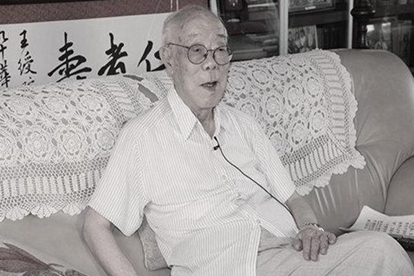 天文学家王绶琯院士逝世 享年98岁 王绶琯个人资料介绍