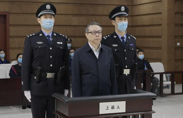 原华融董事长赖小民被执行死刑,曾常年受贿涉案金额超17亿元