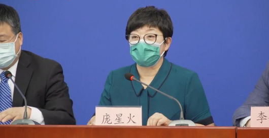 北京大兴3个家庭全员感染,家庭密切接触为本次疫情主要传播途径