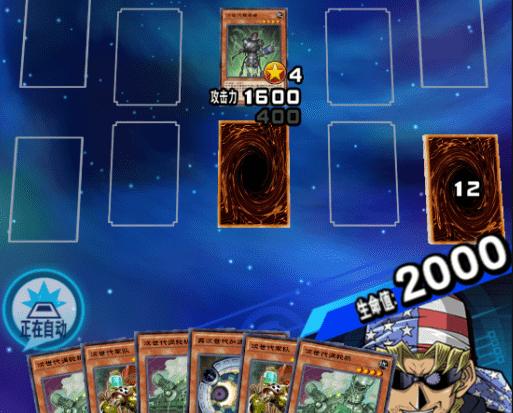 游戏王决斗链接卡时点是什么_游戏王决斗链接卡时点机制详解