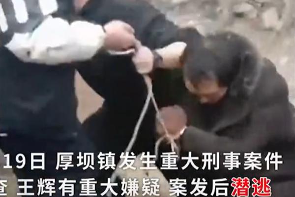 四川江油入室抢劫杀人案嫌犯落网告破 被千人围捕12天后落网