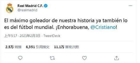 C罗登顶历史正赛射手王,C罗射手王,C罗