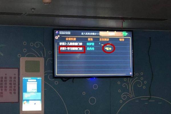 南京市儿童医院学习困难门诊开诊 具体是如何问诊呢?