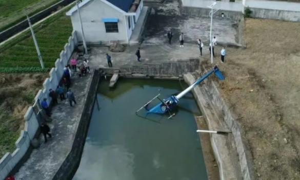一直升机在安徽坠毁,初步调查属个人黑飞