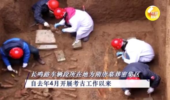 西安地铁8号线已发现古墓1356座,春节期间出土各类文物140余件