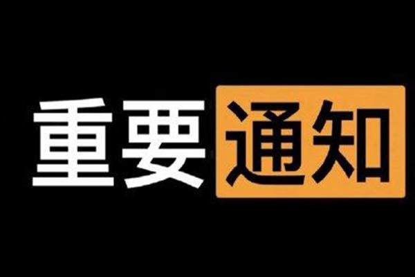 黑龙江杀7人嫌犯遗体被找到 案件经过细节回顾
