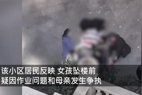 扬州一11岁女孩坠楼身亡 到底是怎么回事?现场画面曝光