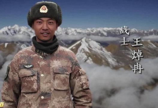 5名戍边英雄的战地誓言,战地誓言,戍边英雄,中印边境冲突牺牲的解放军